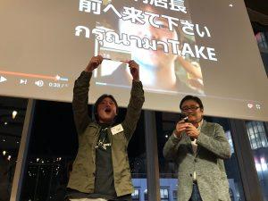 ハロウィーン・クリスマス飾り賞 中目黒店